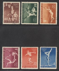 Bulgaria Scott #940-945 Used