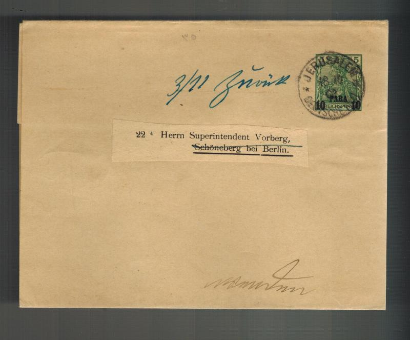 1902 Germany Post Office Jerusalem Palestine Wrapper Cover to Berlin
