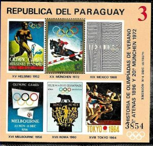 PARAGUAY 1972 SPORTS OLYMPIC GAMES MUNICH S/S Mi BL187 MNH