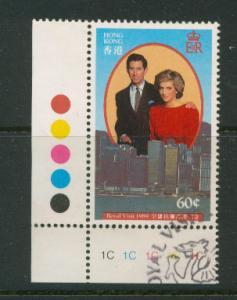 Hong Kong  SG 626 VFU