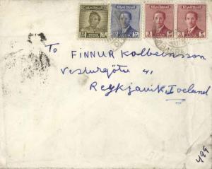 Iraq 3f (2), 10f and 12f King Faisal II 1955 Basra to Reykjavik, Iceland.  Ed...