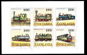 Yugoslavia, SW2581-2586, MNH, 1982, Locomotives, (LL02340)