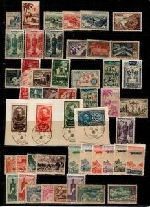 French Morocco Collection of Mint NH sets and 1 used set (Catalog Value $166.95)