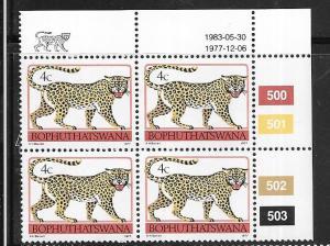 South Africa-Bophuthatswana #8 Wildlife Series  block of 4 (MNH) CV $16.00