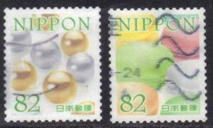 JAPAN SCOTT# 4121A+B **USED** 82y 2017  SEE SCAN