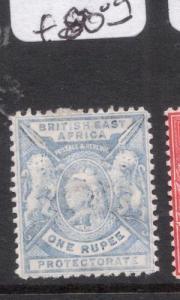 British East Africa SG 75 MOG (5dgn)
