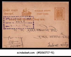 HOLKAR STATE - 1946 1/4a POSTCARD - USED BRITISH INDIAN STATE