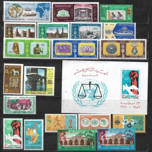 COLLECTION LOT OF 21 EGYPT MH/UNUSED 1969+ STAMPS CV+$23