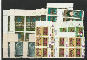 Israel Mint Never Hinged Stamps Ref 28017