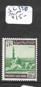 SAUDI ARABIA (PP1802B)  SC 496    MNH