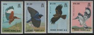 HONG KONG, 519-522, (4) SET, MNH, 1988, Indigenous Birds