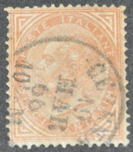 DYNAMITE Stamps: Italy Scott #27 – USED