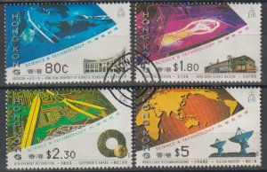 Hong Kong 1993 Science and Technology Stamps Set of 4 Fine Used