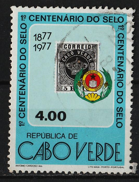 Cape Verde 1977 1st Postage stamp Centenary 4$00 (1/2) USED