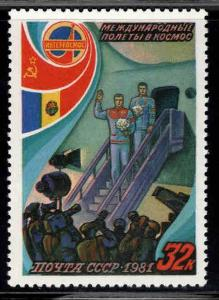 Russia Scott 4942 MNH** Space stamp 1981