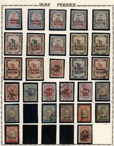 IRAN/PERSIA: Used & Unused Overprints - Ex-Old Time Collection - Page (41531)