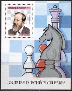 1999 Benin 1151/B47 Chess / Grandmasters 4,50 €