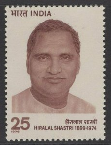 INDIA SG832 1976 SHASTRI COMMEMORATION MNH