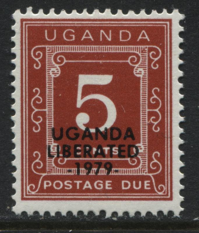 Uganda 1973  5¢ Postage Due overprinted Uganda Liberated 1979 mint NH (JD)