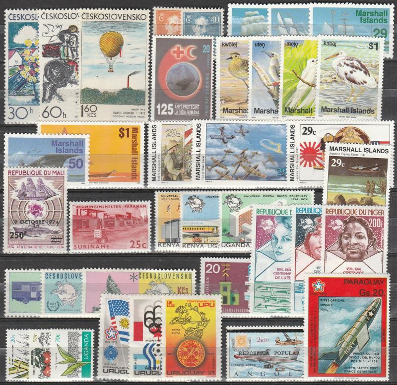 Worldwide  Lot-  Mint Never Hinged  (A13084)