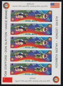 Bhutan   #182-82  sheetlet  imperf      mnh     cat  $75.00