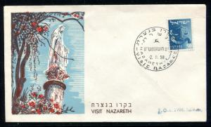 Israel Event Cover Visit Nazareth 1958. x30875