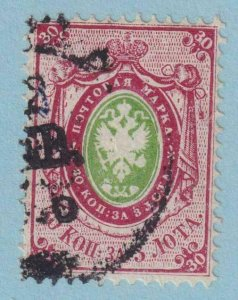 RUSSIA 25  USED - NO FAULTS EXTRA FINE!