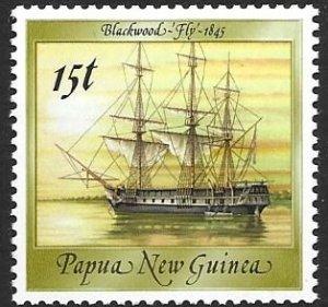 Papua New Guinea 666   1987  15t VFNH