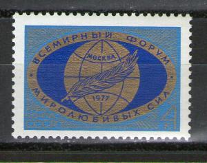 Russia 4540 MNH