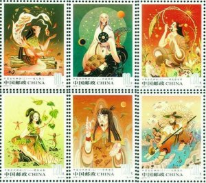 TangStamps: China  2019-17 Ancient Chinese Mythology (2)