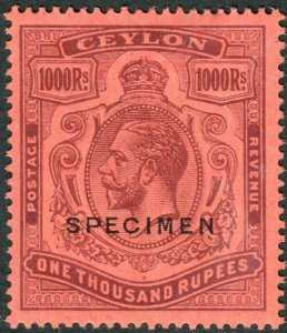 CEYLON-1925 1000r Purple/Red OVERPRINT SPECIMEN.  A mounted mint example Sg 323s