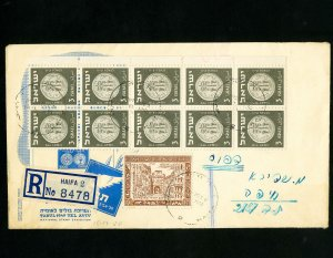 Israel 1950 Registered Stamp Cover with block of 10 and label. Backstamped. VF.
