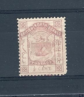 North Borneo, 22, Coat of Arms Single, **Hinged**