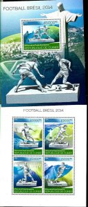 #9084 GUINEA,REP 2014 FOOTBALL SOCCER PLAYERS STATUE MS+S/SHEET YV 7114-7 BL1634