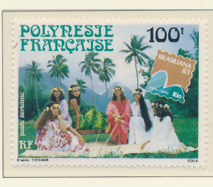French Polynesia Stamp Scott #C200, Mint Never Hinged - Free U.S. Shipping, F...