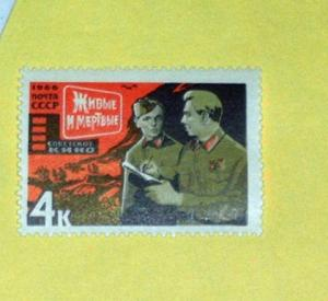 Russia - 3173, MNH - Film. - SCV - $0.55