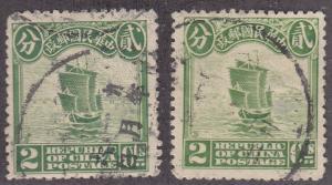 CHINA Used Junks London or 1st Peking Printings shades - rem,pencil#s (2 Stps)j3