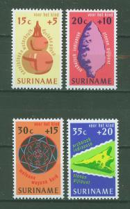 SURINAM/SURINAME 1975 MNH SC.B222/25 Child Welfare