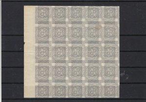Paraguay Double Overprint imperf Error Part Stamps Sheet ref R 17036