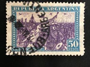 Argentina Revolution of 1930, 50 peso, 1/2 - 50p us cat:$1750,america, SG#AR604