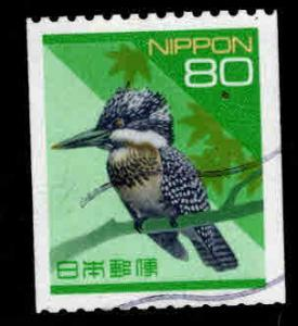 JAPAN  Scott 2169 King Fisher bird coil stamp
