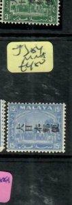 MALAYA JAPANESE OCCUPATION SELANGOR (P2304B) KANJI 15C SG J284   MNH