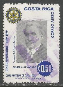 COSTA RICA C684 VFU N874