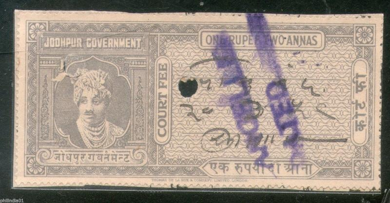 India Fiscal Jodhpur State 1 Re 2 As King Type 8 KM 97 Court Fee Revenue # 4013