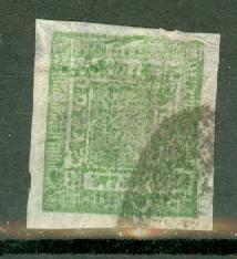 Nepal 17 (?) used CV $70
