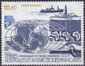 FSAT #C97  MNH CV $5.50  (Z8137)