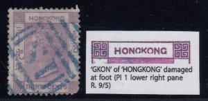 Hong Kong, SG 16a, used (rounded corner) HONGKONG Damaged at Foot variety