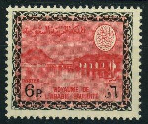 SAUDI ARABIA #466 Postage Stamp Middle East Mint NH OG