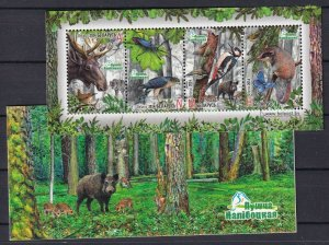 Belarus 2014 Fauna Animals, Birds MNH Booklet