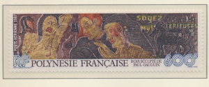 French Polynesia Stamp Scott #C227, Mint Never Hinged - Free U.S. Shipping, F...